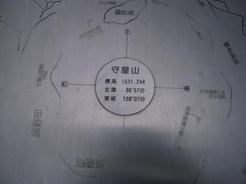 Dscn1022_convert_20090806111056